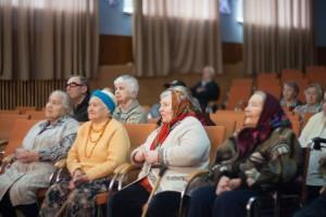 Дом престарелых и инвалидов