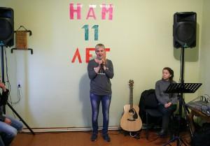 День рождения Шатрово